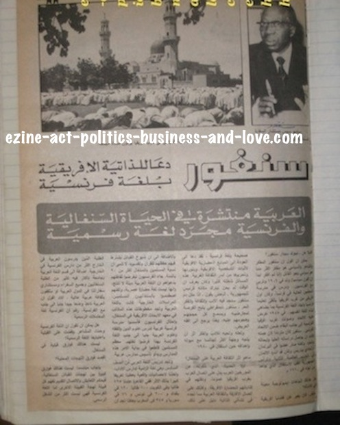Ezine Acts African Literature: Literary Interview about the African Literature by Journalist Khalid Osman in Al-Watan Newspaper, Kuwait, 1982.