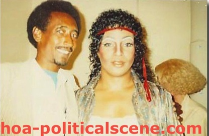 Formal Measures of Intelligence: Journalist Khalid Osman and the Opera Artist Gail Gilmore, Behind the Curtain at the Odeon Theatre, While She was Doing Samson and Delilah.