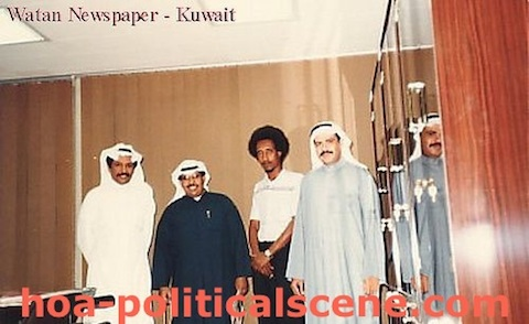 Informatics Articles: Journalists Khalid Osman, Dr. Abbas Almajarn, Dr. Ghanim Alnajar and Naif Alautebi at Al-Watan Newspaper, Kuwait.