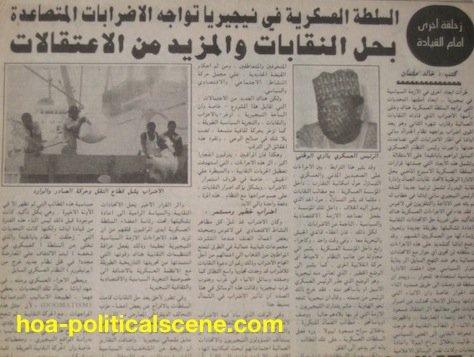 Buchi Emecheta: African art, literature, culture, coups, by journalist critic Khalid Osman.