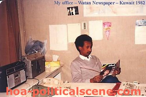 My Journalism Experiences: My office at Al-Watan Newspaper in Kuwait During the Eightieth